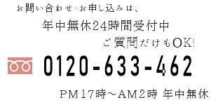 大阪チャットレディへのご応募